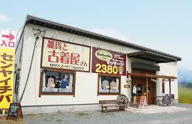 佐賀のリラクゼーションマッサージリボデ